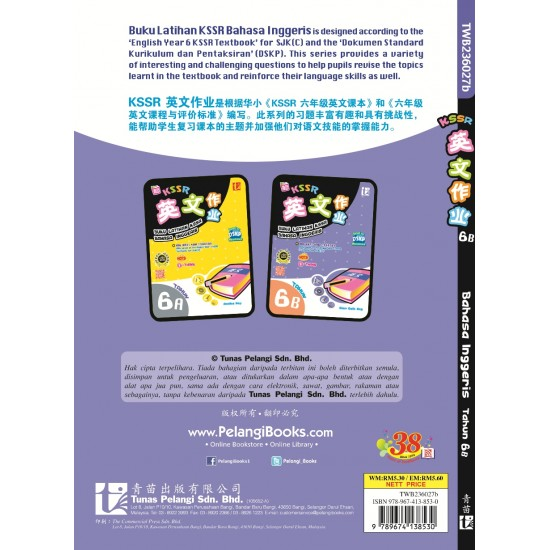 Buku Latihan UPSR 2017 Bahasa Inggeris Thn 6B