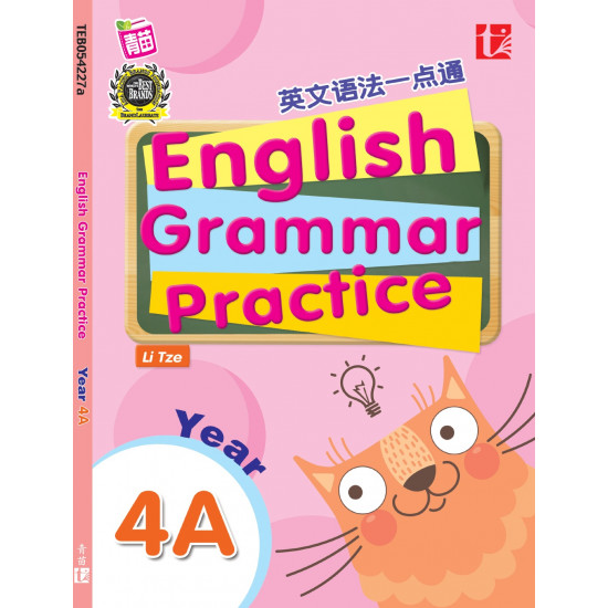 English Grammar Practice 2017 Yr 4A