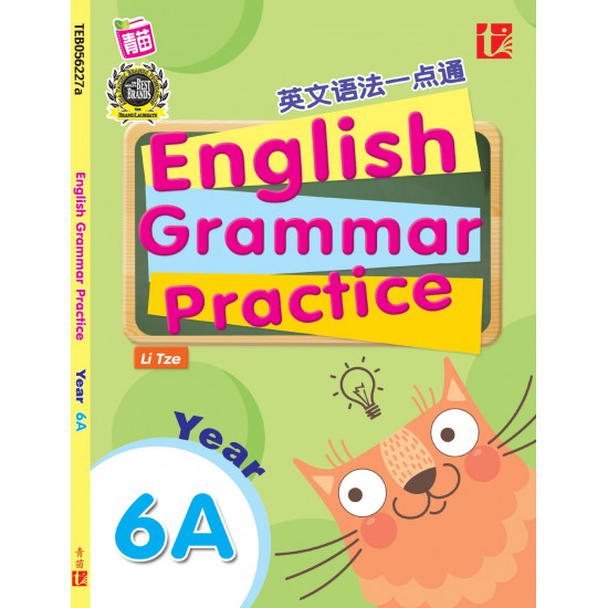English Grammar Practice 2017 Yr 6A