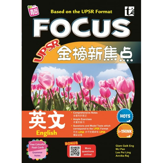 FOKUS UPSR 2020 ENGLISH