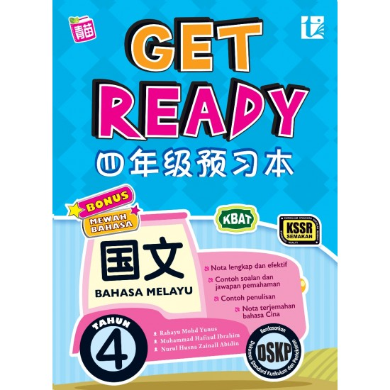 GET READY BAHASA MELAYU THN 4