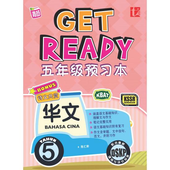 Get Ready 2020 Bahasa Cina Tahun 5