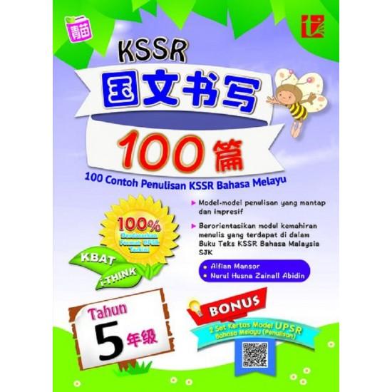 100 Contoh Penulisan KSSR 2018 Bahasa Melayu Thn 5