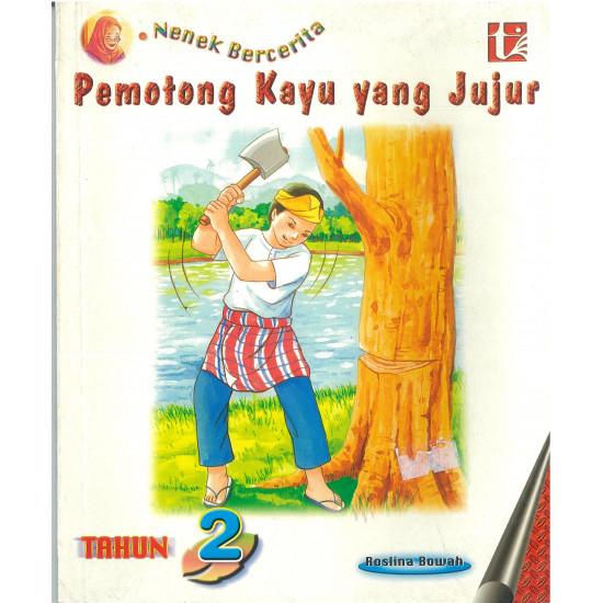 二年级国文和英文故事书 (6 In 1)