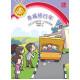 幸福旅行车 (e-Book)