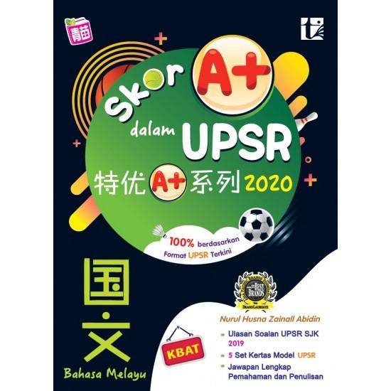 SKOR A+ DALAM UPSR 2020 BAHASA MELAYU