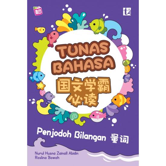 TUNAS BAHASA (2020) PENJODOH BILANGAN