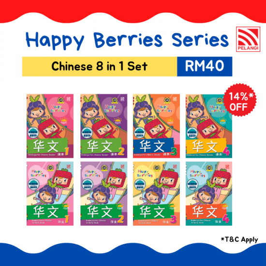 Happy Berries Set - Chinese (8 in 1)
