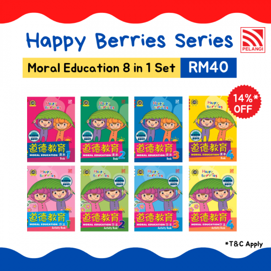 Happy Berries Set - Moral Education (8 in 1)