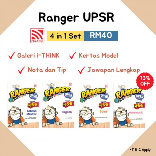 Ranger UPSR Set (4 in 1)