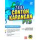 200 Contoh Karangan PT3 2017 (e-Book)